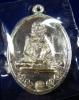 เหรียญหล่อโบราณ รศ.237 เนื้อเงิน หลวงปู่สอ ขันติโก วัดโพธิ์ศรี จ.นครพนม เลข ๒๕๘