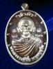 เหรียญเจ้าสัวบน 59 เนื้อเงินพิเศษ ๙ รอบ หลวงปู่จื่อ พนฺธมุตฺโต วัดเขาตาเงาะอุดมพร จ.ชัยภูมิ เลข ๖๘