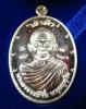 เหรียญเจ้าสัวบน 59 เนื้อเงินพิเศษ ๙ รอบ หลวงปู่จื่อ พนฺธมุตฺโต วัดเขาตาเงาะอุดมพร จ.ชัยภูมิ เลข ๗๕