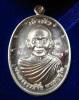 เหรียญเจ้าสัวบน 59 เนื้อเงินพิเศษ ๙ รอบ หลวงปู่จื่อ พนฺธมุตฺโต วัดเขาตาเงาะอุดมพร จ.ชัยภูมิ เลข ๒๕