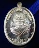 เหรียญเจ้าสัวล่าง 59 เนื้อเงินพิเศษ ๙ รอบ หลวงปู่จื่อ พนฺธมุตฺโต วัดเขาตาเงาะอุดมพร จ.ชัยภูมิ เลข ๔๑