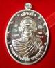 เหรียญเจ้าสัวบน 59 เนื้อเงินพิเศษ ๙ รอบ หลวงปู่จื่อ พนฺธมุตฺโต วัดเขาตาเงาะอุดมพร จ.ชัยภูมิ เลข ๑๑