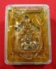 เหรียญมังกรคู่ เนื้อสัมฤทธิ์หน้ากากอัลปาก้า หลวงปู่แสน วัดบ้านหนองจิก จ.ศรีสะเกษ ปี 2559