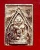 เหรียญพิมพ์ปากน้ำ เนื้อเงิน หายาก หลวงปู่บุดดา ถาวโร วัดกลางชูศรีเจริญสุข สิงห์บุรี สร้างปี2532