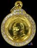 เหรียญอาจารย์ ฝั้น รุ่น 104 ทองคำ
