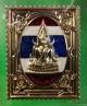 เหรียญสแตมป์คะเเนน เนื้ออัลปาก้าลายธงชาติ พระพุทธชินราช-นเรศวร เสาร์5 มหามงคล วัดพระศรีรัตนมหาธาตุฯพ