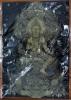 อภิปัญญามหาเศรษฐี พุทธศิลป์ในรูปแบบของ อ.เฉลิมชัย โฆษิตพิพัฒน์ ผ้ายันต์สีดำ ผืนเล็ก ขนาด 18x26 นิ้ว