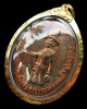 เหรียญสมเด็จพระเจ้าตากสินมหาราช รุ่น 2 เนื้อนวะโลหะ ตอกโค้ต ๙ ค่ายตากสิน หลวงปู่บัว ถามโก พศ.2554