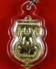 เหรียญเสมา หลวงพ่อทวด พิมพ์พุฒซ้อน กะไหล่ทอง บล๊อก พ.ศ ปี39 วัดช้างให้ จ.ปัตตานี