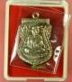 เหรียญเสมาลพ.ทวด พิมพ์หน้าเลื่อน หลวงพ่อทอง วัดสำเภาเชย รุ่นทองฉลองเจดีย์ ปี52 เนื้ออัลปาก้า No.1521