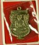 เหรียญเสมาลพ.ทวด พิมพ์หน้าเลื่อน หลวงพ่อทอง วัดสำเภาเชย รุ่นทองฉลองเจดีย์ ปี52 เนื้ออัลปาก้า No.1542