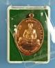 เหรียญเจริญพรบน ไตรมาส59 หลวงพ่อรัตน์ วัดป่าหวาย เนื้อทองแดง No.9940