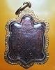 หลวงปู่หน่าย อินฺทสิโล วัดบ้านแจ้ง อ.บางปะหัน จ.พระนครศรีอยุธยา