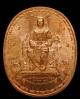 ชมค่ะ...เหรียญนั่ง สมเด็จพระเจ้าตากสินมหาราช ทรงครุฑ ปราบอริราชศัตรูพ่าย ทองแดงขัดเงา งดงามมาก GP100