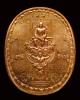 ชมค่ะ...เหรียญนั่ง สมเด็จพระเจ้าตากสินมหาราช ทรงครุฑ ปราบอริราชศัตรูพ่าย ทองแดงขัดเงา งดงามมาก GP164
