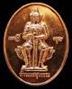 เหรียญท้าวเวสสุวรรณ วัดสามัคคีบรรพต บางเสร่นอก ปี59 เนื้อทองแดง GP215