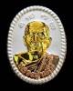 เหรียญดวงเศรษฐี 2 หลวงปู่หมุน ฐิตสิโล รุ่น หมุนเงินทองดีเฮง ปี56 เนื้อสามกษัตริย์ เชิญชมค่ะ GP232