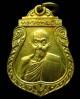 รุ่น 2 หลวงพ่ออุ้น วัดตาลกง เหรียญเสมา เนื้อทองเหลือง ตอกโค๊ตชัดเจน เชิญชมทุกมุมค่ะ GP236