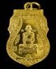 เหรียญเสมา หลวงพ่อรวย วัดตะโก ปี57 รุ่นรวยเจริญสุข เนื้อทองฝาบาตร ตอกโค๊ต กล่องเดิมค่ะ GP273