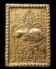 เพชรพญาธร หลวงปู่หมุน ออกวัดซับลำใย ปี53 ปัดทองเดิม สวย คม สมบูรณ์ GP359