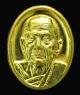 เหรียญเม็ดแตง หลวงปู่หมุน วัดป่าหนองหล่ม รุ่น รวยเบิกฟ้า ปี 59 เนื้อทองฝาบาตร หลังยันต์5 GP398
