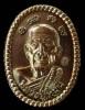 เหรียญดวงเศรษฐีรุ่น 2 หลวงปู่หมุน ฐิตสิโล หมุนเงินทองดีเฮง  ปี56 เนื้อทองแดงรมดำ  สวยทุกมุม GP420