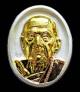 เหรียญเม็ดแตง หลวงปู่หมุน วัดป่าหนองหล่ม รุ่น รวยเบิกฟ้า ปี 59 เนื้อสามกษัตริย์ หลังยันต์5 GP440