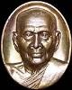 เหรียญลาภ ผล พูน ทวี หลวงปู่เจือ วัดกลางบางแก้ว ทำบุญอายุครบ 79ปี