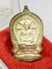 เหรียญหล่อนั่งพานเสาร์ 5 เนื้อเงิน หลวงพ่อเปิ่น ปี 2537