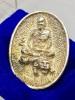 เหรียญหล่อนั่งเสือเนื้อเงินหลวงพ่อเปิ่น วัดบางพระ รุ่นมหาเศรษฐี ปี 2534