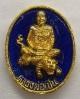 เหรียญหล่อนั่งเสือหลวงพ่อเปิ่น วัดบางพระ รุ่นมหาเศรษฐี ปี 2534 กะไหล่ทองลงยา
