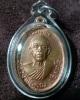เหรียญเจริญพรบน หลวงพ่อคูณ ปี2536