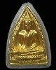 พระสมเด็จพิมพ์พุทธโคดม พิมพ์ใหญ่ปิดทองเดิมวัด(หายาก) หลวงพ่อขอม ปี พ.ศ.2505 หลวงพ่อมุ่ย,หลวงพ่อกวย ร