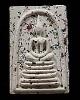 พระสมเด็จ พิมพ์ฐานคู่ เนื้อผงพลอยนพเก้า วัดราชนัดดา กรุงเทพฯ พ.ศ.2512 พิธีใหญ่ หลวงพ่อกวย หลวงปู่โต๊