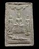 พระผงยมกปาฏิหาริย์ หลวงพ่อจำเนียร วัดถ้ำเสือวิปัสสนา จ.กระบี่ ปี 2525 สร้างจำนวน 10,000 องค์ เริ่มจะ