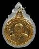 เหรียญหลวงพ่อแช่ม ครบ 6 รอบ หลัง หลวงพ่อเงิน วัดดอนยายหอม  จ.นครปฐม  ปี 2521 กะใหล่ทอง สภาพสวย เลี่ย