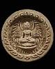 พระสมเด็จจันทร์ลอยพิมพ์ใหญ่ วัดชิโนรสาราม กรุงเทพฯ ปี 2512 หลวงพ่อกวย, หลวงพ่อพรหม,หลวงปู่โต๊ะ   ประ