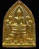 พระสมเด็จพิมพ์พระโมคคัลลา-พระสารีบุตร พิมพ์ใหญ่ปิดทองเดิมวัด(หายาก) หลวงพ่อขอม ปี พ.ศ.2505 หลวงพ่อมุ