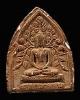 พระเนื้อดินพิมพ์ยอดขุนพลปรกโพธิ์   หลวงพ่อเต๋ วัดสามง่าม จ. นครปฐม พ.ศ.2507 ยันต์สามง่าม