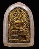 พระผงสิงห์เกษร ว่าน 108 ชนิด  หลวงพ่อเกษม เขมโก จ.ลำปาง ปี 2503 เนื้อจัดเป็นพระยุดต้น ของหลวงพ่อเกษม
