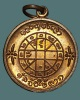 เหรียญยันต์ดวงพระพุทธเจ้า 1