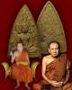 พระพุทธชินราช ญสส.ปี 2543 เนื้อว่าน