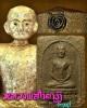 พระผง หลวงพ่อ ในกุฏ กุยบุรี  (พิเศษ ....ฝังตะกรุด)