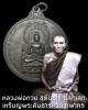 เหรียญพระคันธาระ พิมพ์กลมใหญ่  วัดเทพากร ปี 2513
