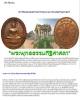 เหรียญ พระพุทธธรรมทิฐิศาสดา ม.ธรรมศาสตร์ ปี2548