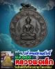 เหรียญ เลื่อนสมณศักดิ์  หลวงพ่อเล็ก วัดเขาดิน  กาญจนบุรี