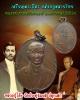 เหรียญพระบิดา แห่งกฎหมายไทย (องค์เจ้าระพี) 1